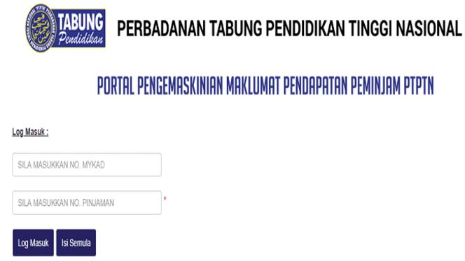 Cara kemaskini maklumat pendapatan PTPTN online